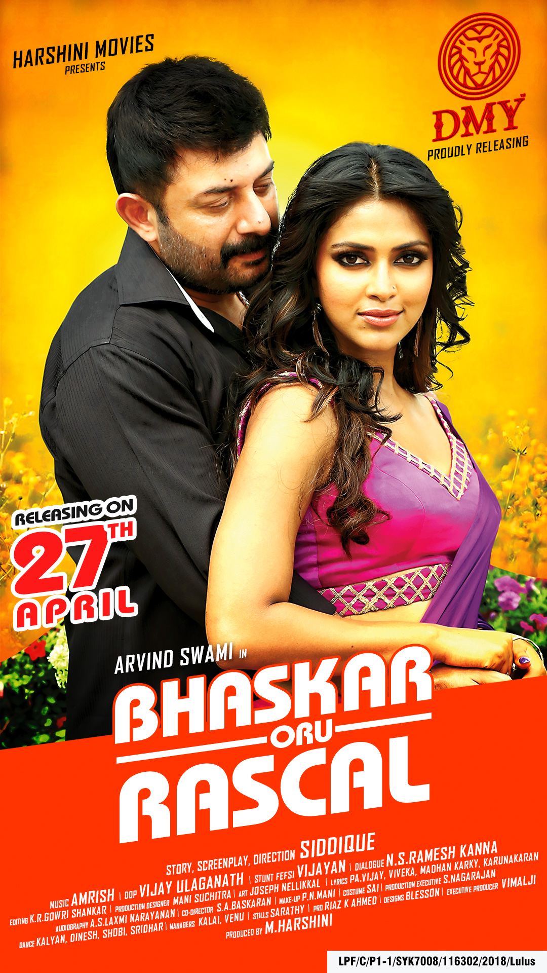 Amerin Cineplex Bhaskar Oru Rascal T